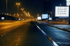 Saudi, Kuwait impose evening curfews to limit spread of Covid-19