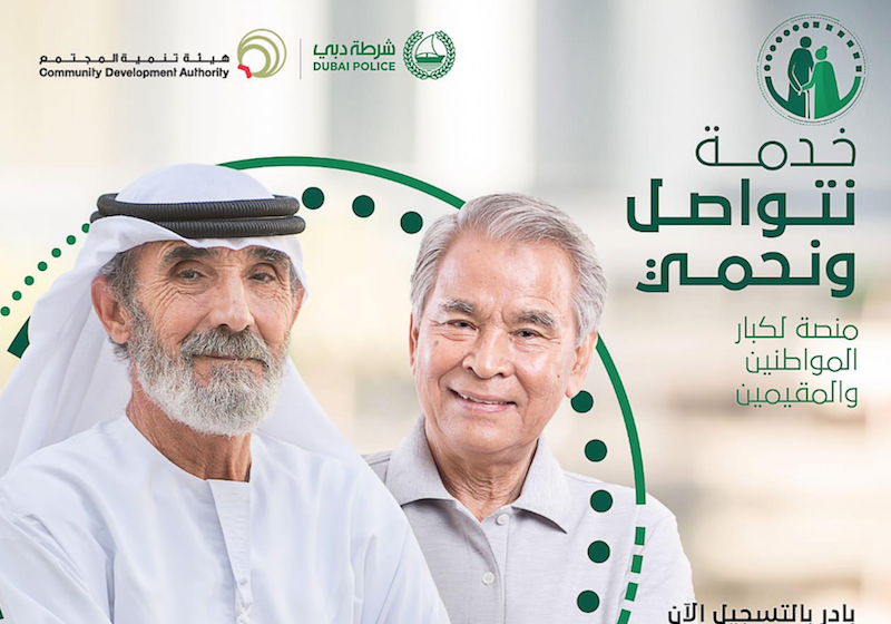 Dubai police senior citizens