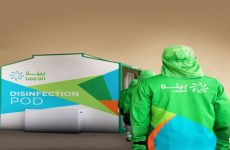 Bee'ah launches disinfection pods to optimise safety amid virus concerns