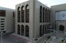 UAE Central Bank appoints new governor; extends debt relief measures to December 31