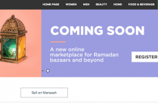 DP World launches online marketplace to support artisans and small businesses during Ramadan