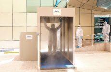 Dubai Silicon Oasis disinfection tunnel