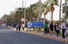 Kuwait to reopen mosques in some areas this week