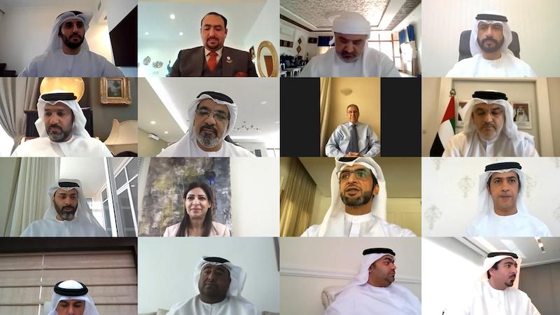 Abu Dhabi Pay