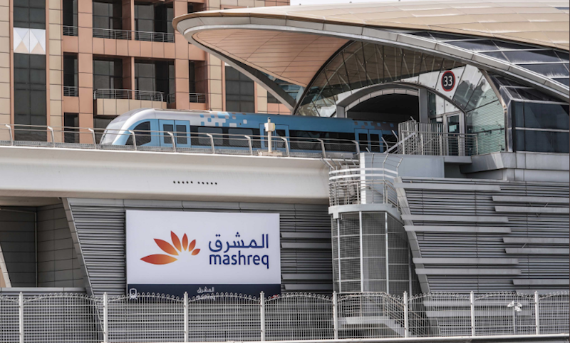 Mashreq Bank Metro Station
