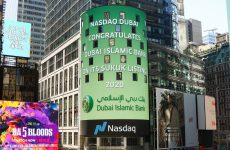 Dubai Islamic Bank lists $1bn sukuk on Nasdaq Dubai
