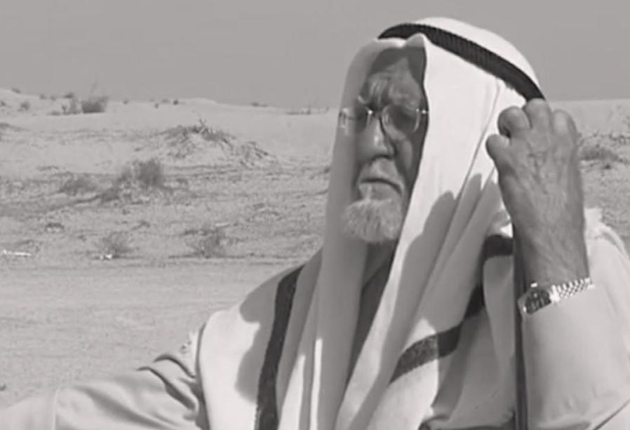 Haj Saeed bin Ahmed Al Lootah