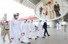 Sheikh Hamdan Dubai International Airport DXB