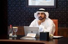 Sheikh Hamdan Dubai Cyber Index