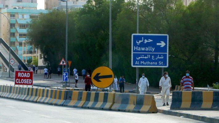 Kuwait virus