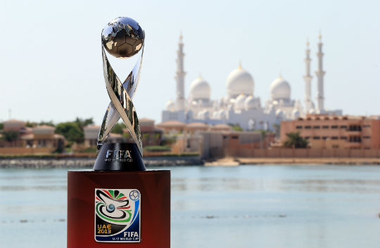 Fifa U-17 World Cup Kicks Off In The UAE