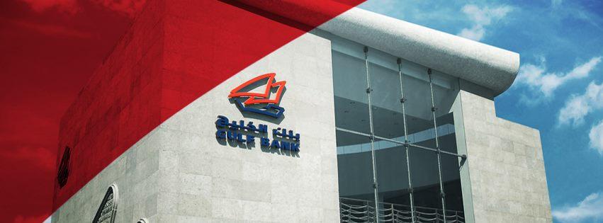 Kuwait's Gulf Bank Names Cesar Gonzalez-Bueno New CEO