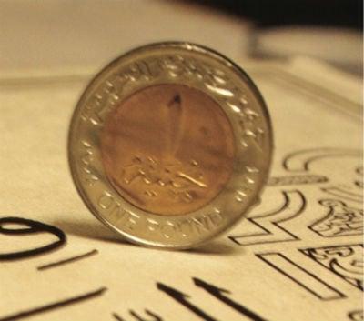 Bonding Time In Islamic Finance