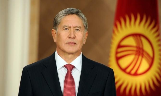 kyrgyzstan brides