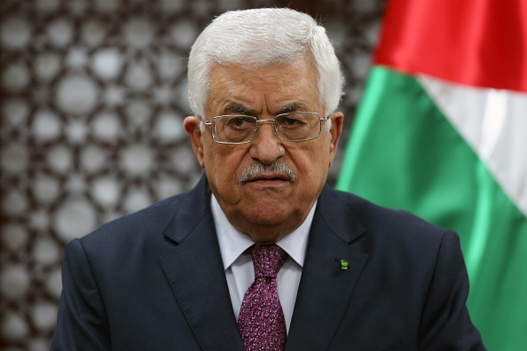 Qatar Lends Palestinians $100m To Pay Salaries
