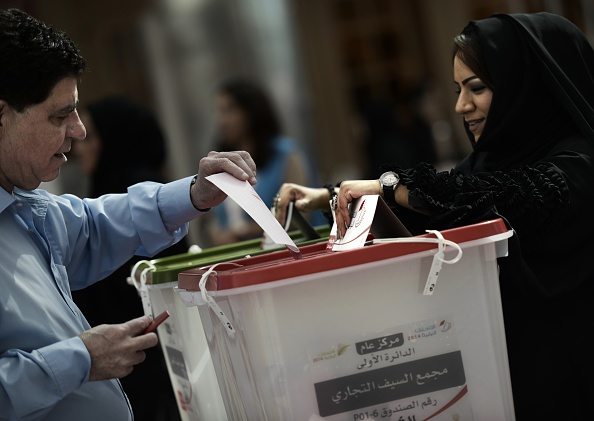 Bahrainis Vote In Second Round Of Parliamentary Election