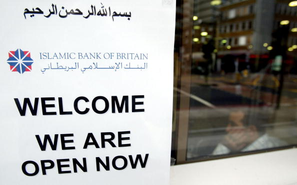 Islamic Banks Rebrand In An Attempt To Go Mainstream