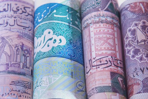 Different Arab money