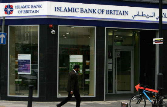 Islamic Bank Of Britain Takeover Deadline Extended