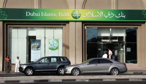 Dubai Islamic Bank To Offer 100% Mortgages
