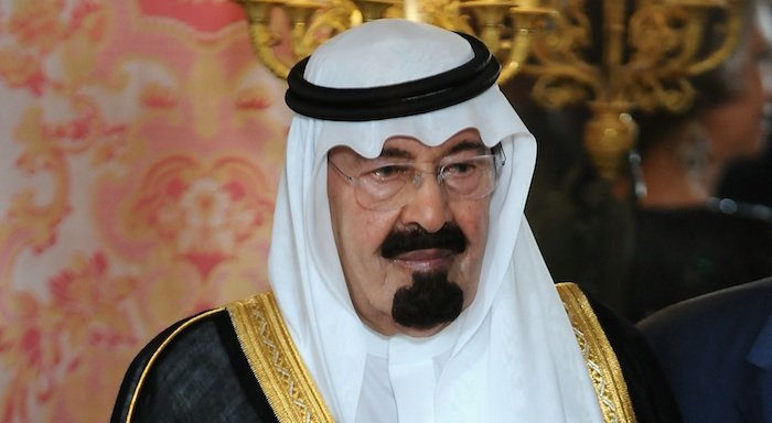 Saudi Crown Prince Assures Cabinet On King's Health