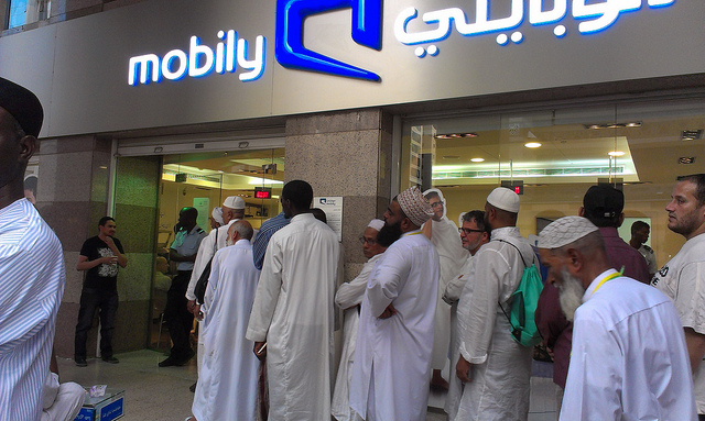 Trading in Saudi Arabia's Mobily suspended -regulator