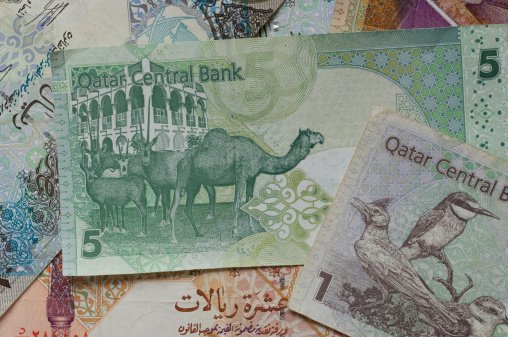 Qatar Treasury-Bill Yields Lowest Since October 2012