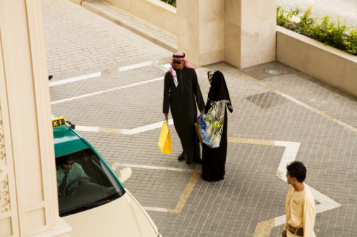 Saudi Plans Giant New Taxi Company