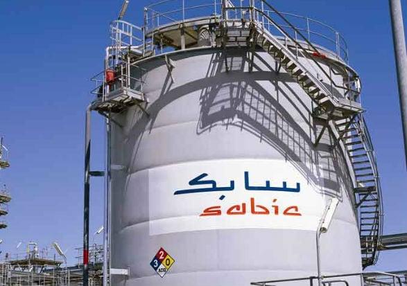 Revealed: Top 5 Companies In Saudi Arabia 2013