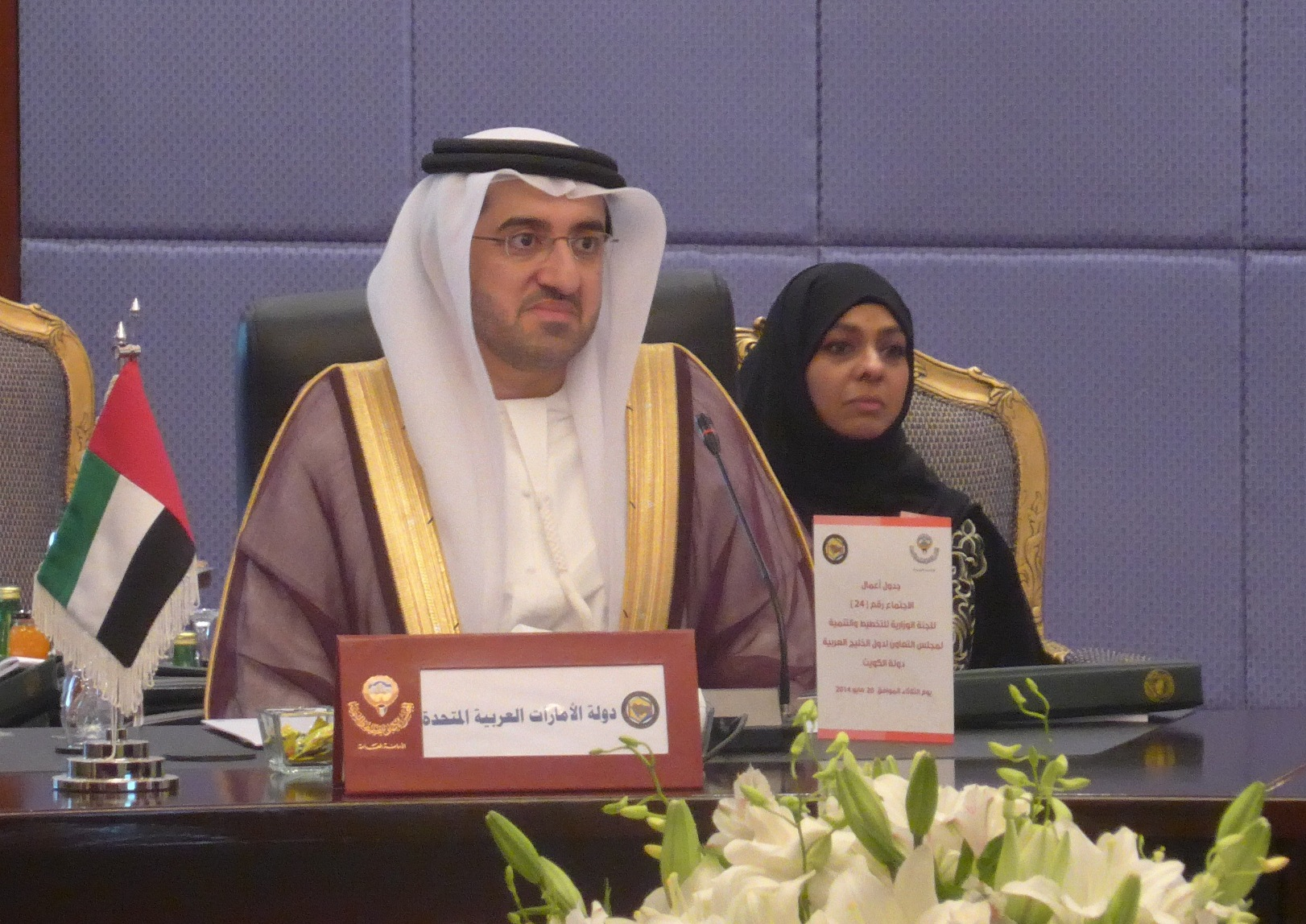 UAE Calls For Greater Coordination In GCC Economic Integration Plans