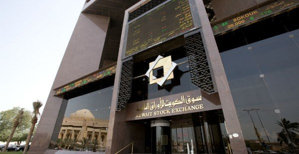 Kuwait Finance House Eyes 20% Capital Hike