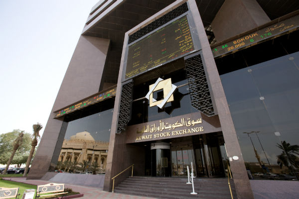 Kuwait's Boubyan Sees Islamic Banking Boom
