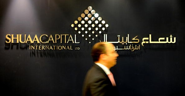 Dubai's Shuaa Capital Q4 Loss Narrows