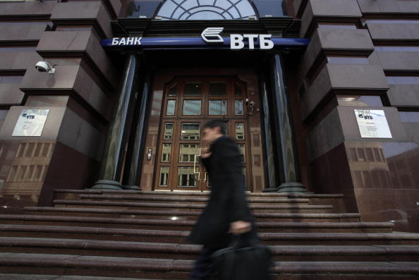 Qatar Sovereign Fund Buys Stake In Russian Bank VTB
