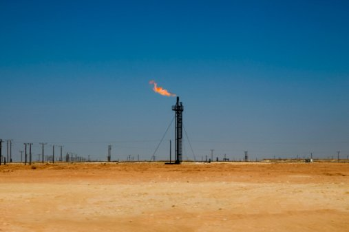 Oman Oil Signs $1.85bn Two-Part Loan Facility