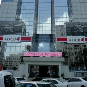 ADCB Posts Dhs802m Q1 Profit