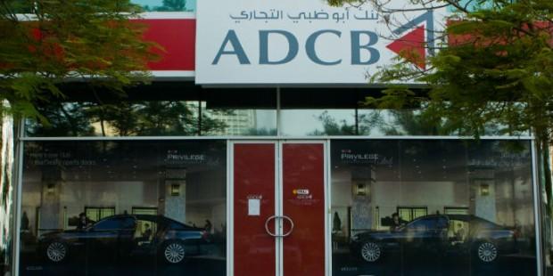 Abu Dhabi Commercial Bank To Begin Bond Meetings