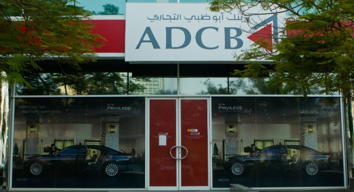 Abu Dhabi Commercial Bank Q4 Profit Jumps 32%, Beats Estimates