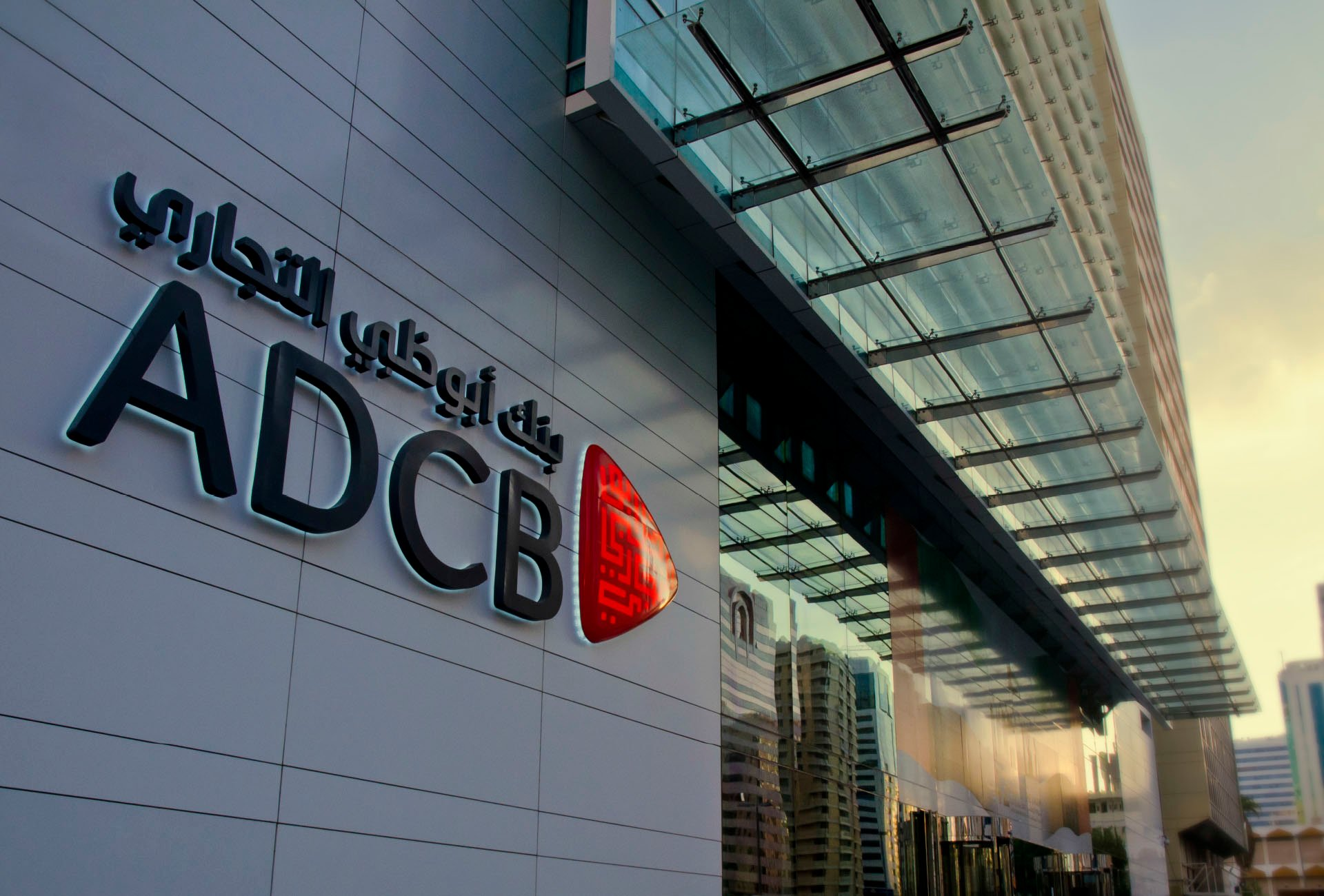 Abu Dhabi Commercial Bank Posts 22% Q2 Net Profit Hike