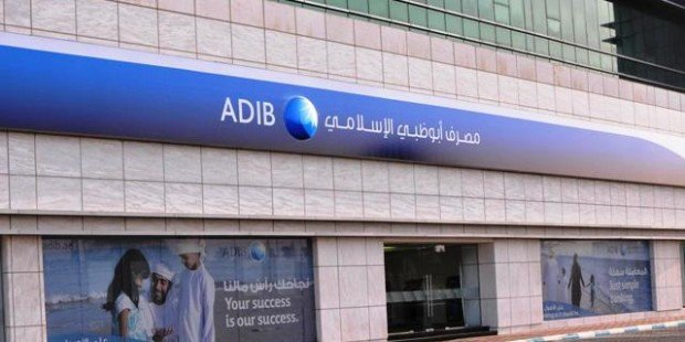 Abu Dhabi Islamic Bank Q2 Net Profit Jumps 22.6%, Beats Estimates