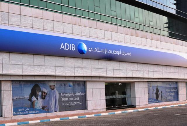 UAE's ADIB Q2 Profit Rises 2.3%, Warns On Year