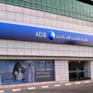 Abu Dhabi Bank Opens UK Branch