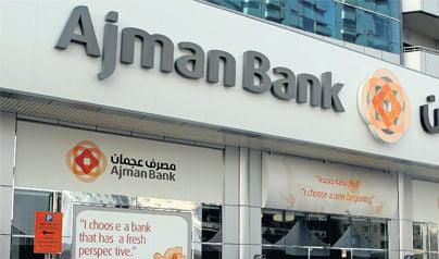 UAE's Ajman Bank Sacks Chief Executive
