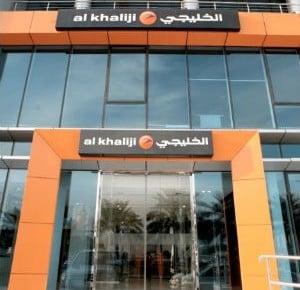 Qatari Diar Transfers Al Khaliji Stake To Qatar Investment Authority