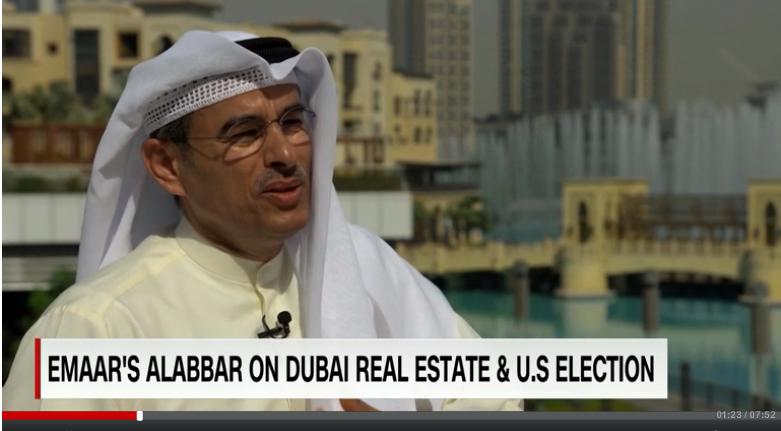 "Alabbar says Trump's proposed Muslim ban ""ridiculous"""