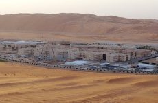 Audit finds Saudi Aramco has larger oil reserves than expected