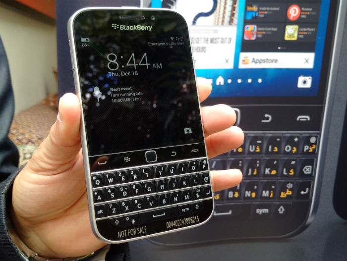 BlackBerry To Launch New Classic In UAE Before Year-End