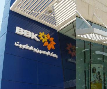 Bahrain Bank BBK May Price 5-Year Benchmark Dollar Bond Tuesday