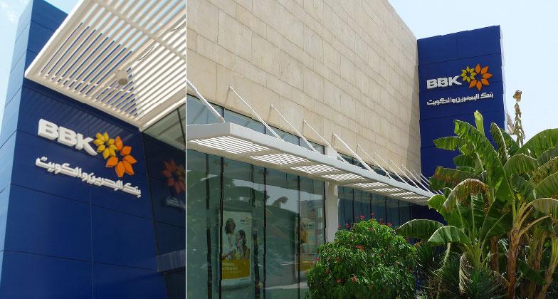 Bahrain's BBK Tightens Price Thoughts For 5-Year Benchmark Dollar Bond