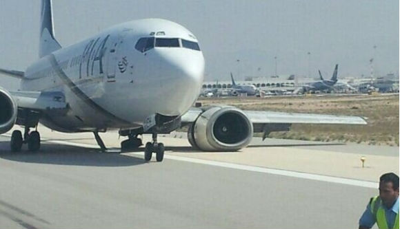 Muscat Airport Closed After Plane Crash Lands